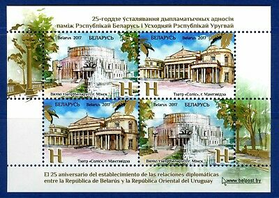 2017. Belarus. Diplomatic relations with Republic of Uruguay. Sheet. MNH