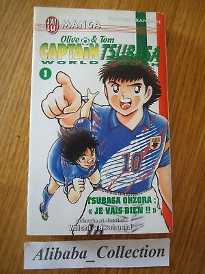 MANGA ** Olive et Tom Captain Tsubasa World Youth 1 ** J'ai Lu VF