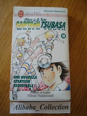 MANGA ** Olive et Tom Captain Tsubasa World Youth 16 ** J'ai Lu EO VF