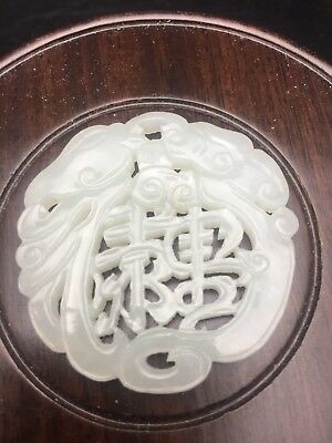 Rare 19/20th Chinese carved jade Pendant(No.1)