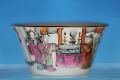 Fine Chinese Famille Rose Porcelain Antique Cup Qing Period