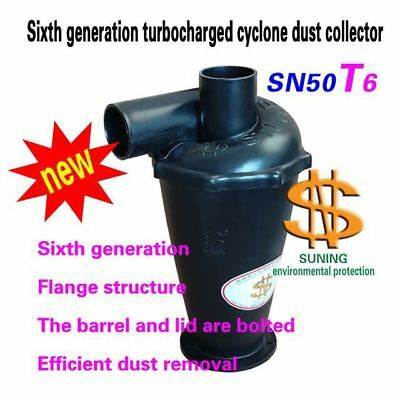 Industrial and Household Turbo Cyclone Dust Collector for Wood Working SN50T6
