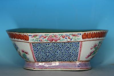 Fine Chinese Famille Rose  Porcelain Antique Bowl