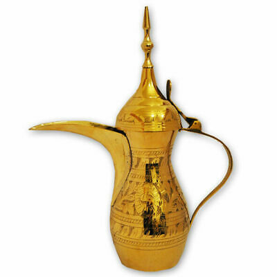 """Vintage Brass Copper 100% Authentic 13"""" Dallah Arabic Coffee Pot Tea From Israel"""