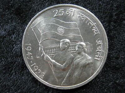 1 old world SILVER coin INDIA 10 rupees 1972 KM187.1 25th Anniversary FREE S&H