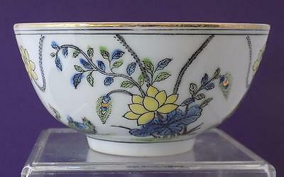 Vintage Japanese Tea Bowl Ceremony Flowers & Ducks Marked Decorated in Hong Kong