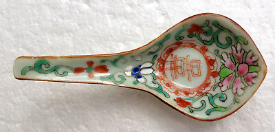 CINA (China): Very fine and old Chinese porcelain spoon