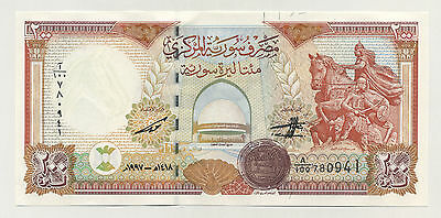 Syria 200 Pound 1998 Pick 109 UNC Uncirculated Banknote