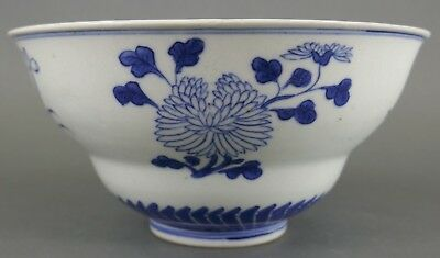 Fine Old Chinese Signed Blue and White Bowl Scholar Work Of Art