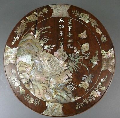 Fine Old Chinese Wood & Mother Of Pearl Inlays Lidded Box Scholar Art