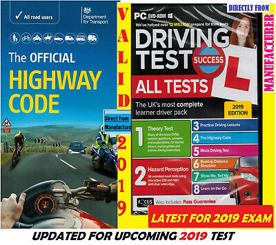 2018 Driving Theory Test & Hazard CD DVD + Official Highway Code Book - ATpc+Hw