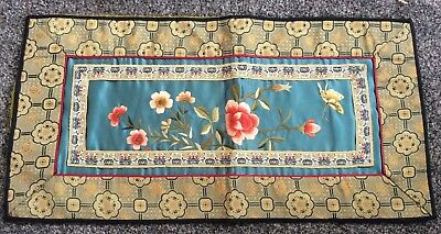 Vintage Chinese Embroidered Silk Panel With Brocade Border