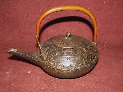 Antique Japanese Cast Iron Saki Pot  Teapot w Lacquer Lid