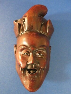 """c.1940 Antique Vintage ~CARVED ROSEWOOD~ Happy 8.25"""" Laughing Chinese Wall Mask"""