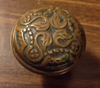 Victorian Eastlake Single Door Knob Ornate Antique Vintage