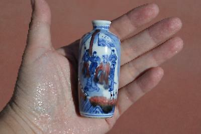 1940's Chinese Copper Red Blue & White Porcelain Snuff Bottle Emperor Figure