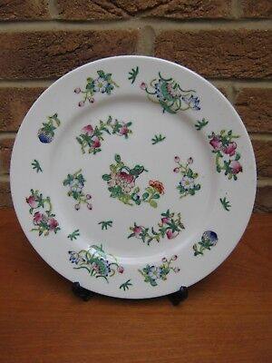 Chinese Hand Painted Plate Signed To Base Hand Painted