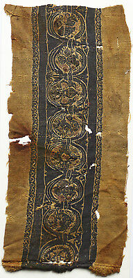 Ancient Coptic Textile Fragment -Birds & Beast Pattern, Christian Arts, 4-8C