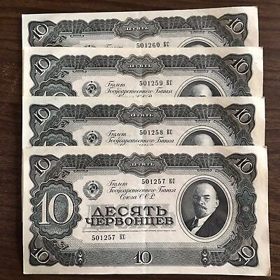 4 - 1937 Russian 10 Ruble, Bank Notes Crisp And Clean - Consecutive Num.