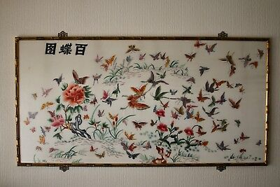 Chinese Framed Silk Embroidery Butterflies; mounted in glass mounted frame