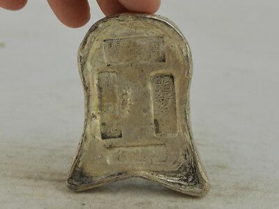 Old Tibet Silver, Silver bar,  Silver ingot Coin carving 光绪**