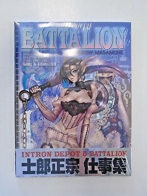 Intron Deopt 5: Battalion by Masamune Shirow 40% off and FREE shipping!