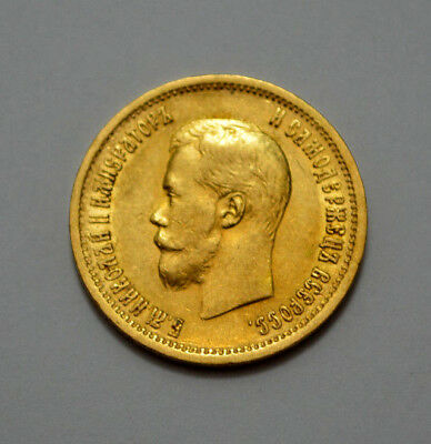 1899  (А.г.)  Russia 10 Rouble Gold Coin Imperial Russian Nicholas Rubles Empire