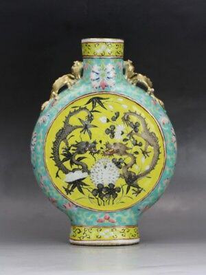 A Chinese Late Qing Porcelain Moonflask