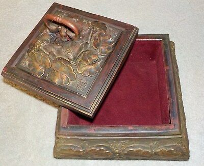 Ornate embossed WOODEN CASE box w/ liftable Lid Antique looking.  GUC!