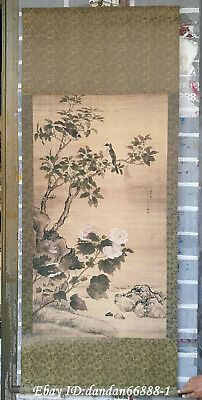 China hanging draw Hand drawing Flowers bird scenery calligraphy scroll painting