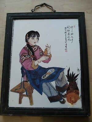 Antique Chinese Picture