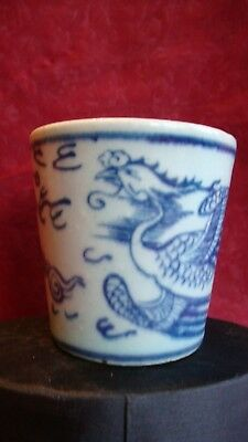 Chinese phoenix decorated porcelain blue and white beaker