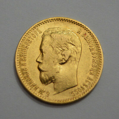 Scarce 1897 А.г. Russia 5 Rouble Gold Coin Imperial Russian Nicholas Ii 5 Ruble.