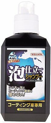Car shampoo WILLSON Bubble tailored shampoo coated car only 800ml from Japan