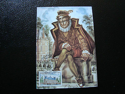 FRANCE - card 1st day 21/3/1981 (chateau de sully) (cy16) french