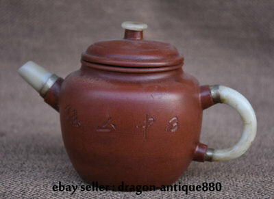 16CM Old Chinese Yixing Zisha Pottery inlay jade Carving Word Teapot Teakettle