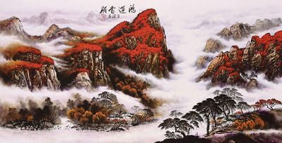 Red Mountains view-HANDPAINTED ORIGINAL ART CHINESE FAMOUS WATERCOLOR PAINTING