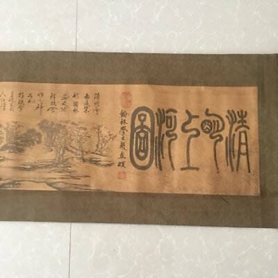 """Chinese old paper painting """"qingming scroll"""" scroll painting the mural"""