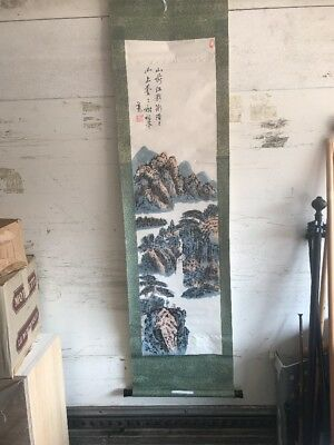 Chinese/Japanese Picture, Oriental, 1.6 Metres Tall, Summer Season, Scroll