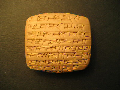 Old Assyrian Loan of Silver - Female Slave Pawned, cuneiform tablet