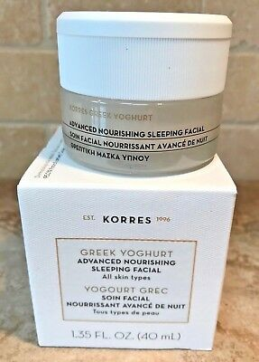 KORRES GREEK YOGHURT Nourishing Sleeping Facial Moisturizing Lotion 1.35 oz New!