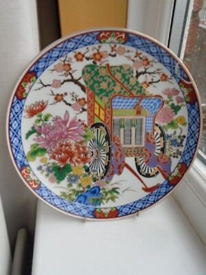 """Vintage Chinese Famille Rose Charger / Plate - Caravan - 10.5"""""""