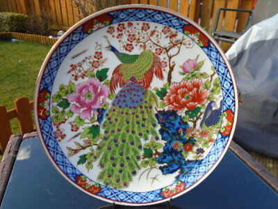 """Vintage Chinese Famille Rose Charger / Plate - Peacocks - 10.5"""""""