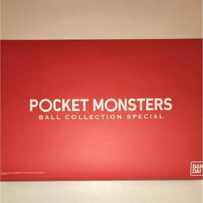 Pocket Monster Ball Collection SPECIAL 01 Premium Bandai Limited Pokemon F/S BN