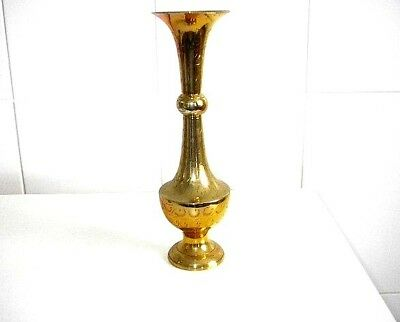 Tall Etched Brass Vase