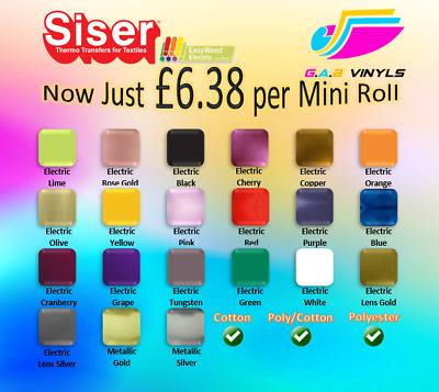 Mini Rolls Siser Easyweed Electric & Metalic HTV - including Rose Gold
