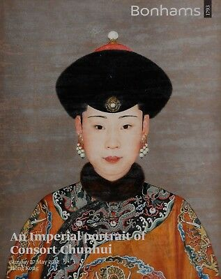 An Imperial Portrait Of Consort Chunhui Chinese Paintingauction Catalogue