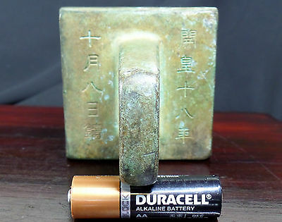 RARE X-Large Imperial Chinese Bronze Seal Emperor Wen of Sui, Translated 599 AD!