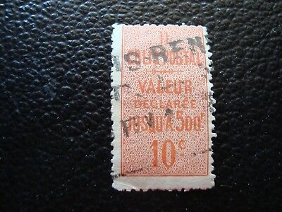 FRANCE - stamp yvert and tellier package postal n° 10 obl (tooth 10x13,5) (A11)