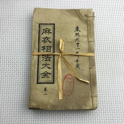 6Pc Rare China Old Paper Book Mai phase method Encyclopedia 6 teller divination